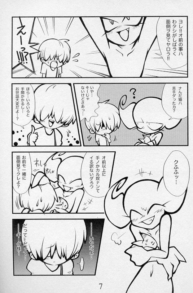 e926 2007 alien cat comic damaged dialogue earthbound_(series) feline female giygas hair hug human japanese japanese_text male mammal manga morphine_(artist) nintendo pokey_minch scar size_difference slim smile text translated video_games