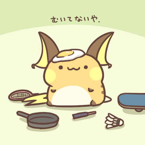 e926 2017 :3 ambiguous_gender badminton_racket feral food frying_pan green_background japanese_text looking_at_viewer low_res mammal nintendo pokémon pokémon_(species) raichu rairai-no26-chu rodent simple_background skateboard solo text translated video_games