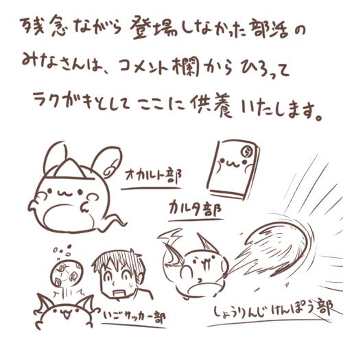 e926 2017 :3 alolan_raichu ambiguous_gender group human japanese_text male mammal nintendo open_mouth pokémon pokémon_(species) raichu rairai-no26-chu regional_variant simple_background sweat text translation_request video_games