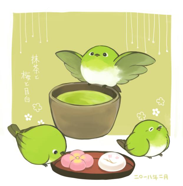 e926 2018 avian beverage bird flower food group kanannbo mint plant tea text translated