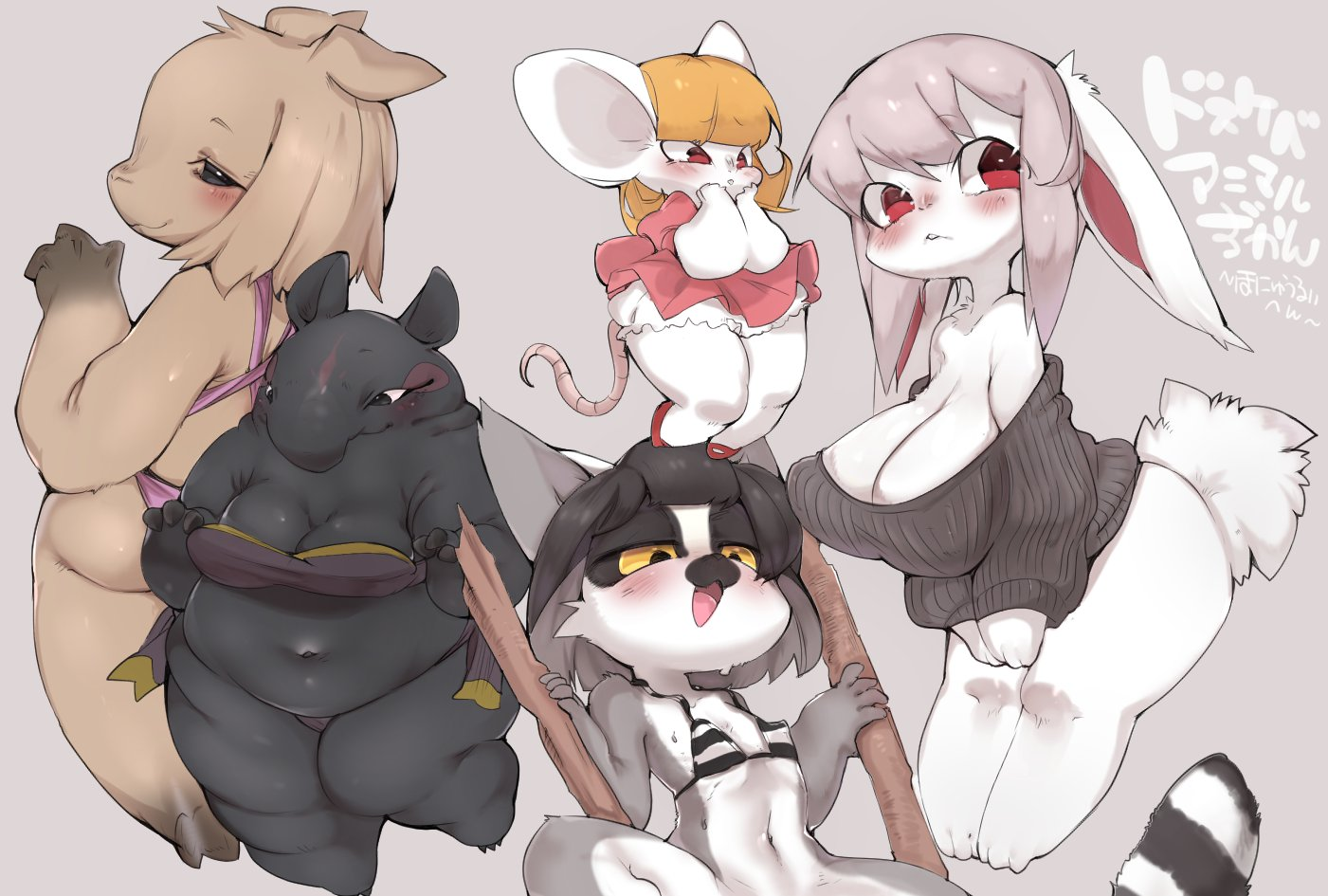 e926 9999gpera anthro big_breasts bikini black_body black_hair blonde_hair blush breasts cleavage clothed clothing dress eyelashes female fur grey_background grey_fur grey_hair hair japanese_text lagomorph lemur mammal mouse multiple_images open_mouth overweight overweight_female primate rabbit red_eyes rodent simple_background solo sweater swimsuit tapir text translation_request unknown_species white_fur yellow_eyes