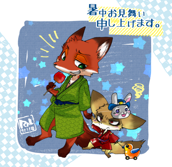 e926 2016 anthro avian bird canine clothed clothing disney duck duo finnick fox fur happy hat humor japanese_text judy_hopps larger_male male mammal markings multicolored_fur nick_wilde size_difference smaller_male smile smug socks_(marking) star text toy translation_request zootopia らるや