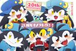 20 2017 anniversary anthro cat clothing collar cute feline fur gloves group hat huepow japanese_text klonoa klonoa_(series) lagomorph long_ears male mammal pilz_moos rabbit star text video_games yellow_eyes
