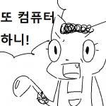 aliasing anthro cat clothed clothing comic ddil dialogue feline korean korean_text mammal text translatedRating: SafeScore: -1User: cfgvDate: April 28, 2017