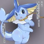 blush canine collar eeveelution feral grey_background itameshi japanese_text looking_at_viewer male mammal nintendo pokémon simple_background solo text translation_request vaporeon video_gamesRating: SafeScore: 9User: MaleLeafeonDate: January 11, 2017