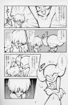 2007 alien cat comic damaged dialogue earthbound_(series) feline female giygas hair hug human japanese japanese_text male mammal manga morphine_(artist) nintendo pokey_minch scar size_difference slim smile text translated video_gamesRating: SafeScore: 2User: intelligent_turretDate: December 20, 2016