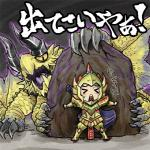 ambiguous_gender armor capcom claws dragon duo elder_dragon feral gold_scales horn human japanese_text mammal monster_hunter outside red_eyes rock scales scalie shagaru_magala text video_games wings yazwo