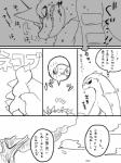 amemati_0 berry chinchou crying feral feraligatr food fruit japanese_text male monochrome nintendo pokémon reptile scalie tears text translation_request typhlosion video_games 雨街Rating: SafeScore: 0User: hidronDate: February 18, 2017