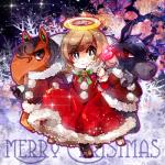 2012 animal_crossing anime anteater anthro bell biped black_body black_eyes blush boots bottomless brown_body brown_hair christmas clothed clothing costume digital_drawing_(artwork) digital_media_(artwork) digitigrade dress english_text equine eyelashes female footwear front_view frown full-length_portrait glowing grey_body grey_eyes grey_hair grey_hooves group hair halo holding_clothing holding_object holiday_message holidays hooves horse human japanese kemono light_skin looking_at_viewer looking_away magic_wand male mammal mane nintendo olaf_(animal_crossing) on_one_leg portrait red_eyes ribbons roscoe_(animal_crossing) sack santa_costume short_hair show sky slit_pupils smile snout snow snowflake snowing sparkle standing star starry_sky tan_skin text tokiruki_akiru two_tone_body video_games villager_(animal_crossing)Rating: SafeScore: 2User: DiceLovesBeingBlownDate: June 24, 2018