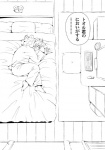 anthro bear bed bird's-eye_view clothing comic computer female high-angle_view inside japanese_text lying mammal monochrome on_back onda_seki pajamas text translated