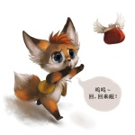 2012 ambiguous_gender anthro bottomless canine chibi chinese_text clothed clothing crying cute fox jacket mammal sad silverfox5213 solo tears text translated wallet