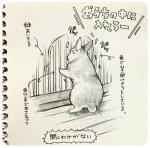 2016 angry ichthy0stega japanese_text lagomorph mammal rabbit simple_background solo text translatedRating: SafeScore: 0User: theultraDate: June 22, 2018