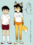 5_fingers absurd_res anthro black_hair canine cub duo female fox fur hair hi_res human loli mammal shota text translation_request youngRating: SafeScore: 2User: SkeepDate: May 27, 2017