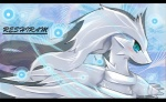 ambiguous_gender blue_eyes blush dragon dragoon86 legendary_pokémon looking_at_viewer nintendo pokémon reshiram scalie solo video_games wings