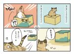 ! 2016 ? cat feline japanese_text kanannbo mammal solo sweat text translation_requestRating: SafeScore: 2User: theultraDate: June 25, 2018