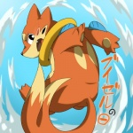 ambiguous_gender anthro buizel cloudscape day forked_tail hinami japanese_text looking_back nintendo nude outside pokémon rear_view sky solo text video_gamesRating: SafeScore: 1User: RiversydeDate: January 05, 2011