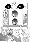 anthro canine clothing comic female fur human japanese_text lila_(kashiwagi_aki) male mammal monochrome text translation_request yakantuzura zinovyRating: SafeScore: 1User: banhdayDate: August 18, 2017