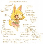 animal_humanoid blonde_hair blush canine cat clothing dog dress espy_(yo-kai_watch) eyelashes feline female fox fox_humanoid hair humanoid japanese_text komane kontan_(yo-kai_watch) male mammal multi_eye one_eye_closed pink_eyes sailornyan sho_shibamoto sparkles speech_bubble text translation_request video_games wink yo-kai_watch
