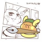 2017 :3 alolan_raichu ambiguous_gender hat invalid_color japanese_text nintendo open_mouth pokémon pokémon_(species) rairai-no26-chu regional_variant simple_background solo text translated video_gamesRating: SafeScore: 3User: theultraDate: June 13, 2018