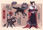 armor belt black_hair black_scales cape chinese_text clothing dress fangs feathering female feral feral_to_human fur grey_hair grin hair hair_bun hand_on_hip helmet hi_res holding_object holding_weapon horn human juanmao1997 kirin mammal melee_weapon multiple_images multiple_poses polearm pose red_eyes red_scales red_sclera robe scales sheathed_weapon smile solo spear sword taur text transformation translated weapon yellow_eyesRating: SafeScore: 4User: SnowWolfDate: January 04, 2018