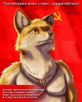 anthro canine communism crying flag fox fursecution_fox hammer_and_sickle male mammal mashup parody politics propaganda russian russian_text solo soviet_flag soviet_union taurin_fox tears text translated warm_colors