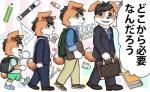 age_progression anthro black_hair brown_hair business_suit canine clothing coronta_(tenshoku_safari) cub dog fur hair japanese_text mammal maruyama_(artist) multicolored_fur official_art open_mouth orange_fur suit teenager tenshoku_safari text translated two_tone_fur white_fur young