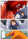 ! ... 2016 ?! brown_eyes brown_hair charizard clothed clothing comic dialogue digital_media_(artwork) dragon feral gaping_mouth group hair holding_character human imminent_vore jacket japanese_text legendary_pokémon light_skin long_neck looking_up lugia male mammal mouth_shot multiple_scenes nintendo open_mouth orange_scales pink_tongue plus-alpha pokémon saliva scales scalie speech_bubble teeth text tongue translated video_games vore white_body white_eyesRating: SafeScore: 5User: Cash_BanoocaDate: November 21, 2016