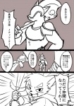 2016 anthro armor axe battle_axe breastplate canine cape charging clasp cloak clothing comic cub digital_media_(artwork) dog duo holding_object holding_weapon japanese_text male mammal manmosu_marimo melee_weapon monochrome open_mouth speech_bubble standing sword text translated weapon weapon_on_shoulder youngRating: SafeScore: 6User: IxzineDate: October 10, 2016