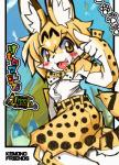 alternate_species anthro armpits blonde_hair blush bow_tie clothed clothing dinogaize feline female fur furrification hair japanese_text kemono kemono_friends looking_back mammal pawprint pointing serval serval_(kemono_friends) skirt smile solo text translated yellow_eyes yellow_fur