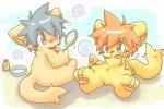 ambiguous_gender block bubble cat chest_tuft cute duo feline fur mammal tuft unknown_artistRating: SafeScore: 0User: Kitsu~Date: October 30, 2009