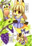 anthro black_fur blonde_hair canine clothed clothing dress english_text female food fox fruit fur grapes hair hi_res hungry japanese_text kemono mammal one_eye_closed open_mouth pink_eyes sirokoma solo speech_bubble text tree white_fur yellow_fur