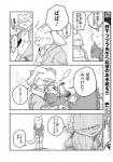 anthro canine clothing comic female fur japanese_text male mammal monochrome text translated yakantuzura zinovy