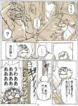 anthro armpits comic disney emmitt_otterton fur inubiko japanese_text male mammal renato_manchas text translated zootopiaRating: SafeScore: 1User: VallizoDate: August 25, 2016