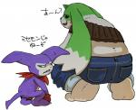 annoyed anthro barefoot butt clothed clothing crouching digimon duo frown gargomon gloves hisashino imp impmon japanese_text looking_at_viewer mostly_nude neckerchief open_mouth rear_view simple_background size_difference text topless translated translation_request white_backgroundRating: SafeScore: 3User: CirceusDate: January 14, 2017