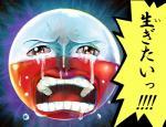 ambiguous_gender cosmo_(artist) creepy electrode humor japanese_text nico_robin nintendo one_piece parody pokémon pokémon_(species) reaction_image tears text video_gamesRating: SafeScore: 19User: LoupMouneDate: January 18, 2018