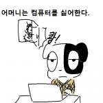 aliasing anthro canine cat clothed clothing comic computer ddil dog feline korean korean_text mammal text translatedRating: SafeScore: -1User: cfgvDate: April 28, 2017