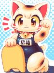 :3 anthro bell brown_fur cat clothing cub cute feline female fur japanese_text kneeling looking_at_viewer low_res mammal paws pixiv sitting smile solo swimsuit text translation_request white_fur yellow_fur young たきうねRating: SafeScore: 5User: CloverTheRabbitDate: March 06, 2017