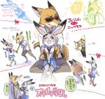 2018 anthro benjamin_clawhauser canine cheetah clothed clothing disney feline female fox fully_clothed fur judy_hopps lagomorph male mammal nick_wilde rabbit ryota1302 simple_background text translation_request zootopiaRating: SafeScore: 5User: Rysaerio-MisoeryDate: May 24, 2018