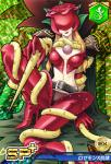 digimon digital_media_(artwork) female flora_fauna humanoid japanese_text lips looking_at_viewer low_res navel plant red_lips rosemon rosemon_x simple_background solo text translated unknown_artistRating: SafeScore: 1User: Juni221Date: February 23, 2015