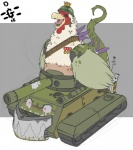 ambiguous_gender armor avian beak bird chicken cockatrice crown dannyg feathers feral helmet hybrid open_mouth solo tank tongue vehicle wings