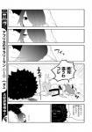 anthro canine clothing comic feline female fur greyscale human kemono lila_(kashiwagi_aki) male mammal monochrome rolf saitou text translated yakantuzura zinovyRating: SafeScore: 5User: banhdayDate: March 25, 2016