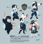 anthro bokko clothed clothing disney female gun lagomorph mammal police_uniform rabbit ranged_weapon simple_background tysontan uniform weapon zootopia