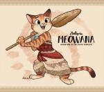 2017 alternate_species anthro barefoot cat clothed clothing crossover disney english_text feline female furrification holding_object humor mammal meowana moana oar open_mouth open_smile pun rikuta signature smile solo standing text zootopia