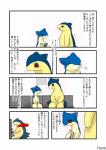 biped blue_fur book comic dialogue digitigrade duo_focus eyes_closed feral flucra fur girly group happy japanese japanese_text laugh male mammal mustelid nintendo nude open_mouth orange_eyes pokémon pokémon_(species) quilava red_eyes semi-anthro shaking simple_background size_difference smile sweat sweatdrop tan_fur text translated typhlosion video_games white_background