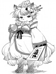 anthro ball canine carrying clothing female fox hair holding_ball japanese_clothing japanese_text kemono mammal setouchi_kurage short_hair simple_background solo text white_background