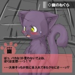 ambiguous_gender blush cat digital_media_(artwork) feline feral japanese_text kasuka mammal neko_no_chikyugi nude oekaki solo sweat sweatdrop text translated 石Rating: SafeScore: 2User: mscDate: May 21, 2008