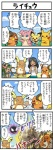 alolan_raichu audino electricity elephant feral food gastly ghost japanese_text mammal nintendo pancake pichu pikachu pokemoa pokémon raichu regional_variant rodent spirit text translation_request ukulele video_gamesRating: SafeScore: 2User: LoupMouneDate: July 21, 2017