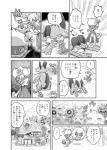 amphibian comic doujinshi flora_fauna hi_res japanese_text nintendo outside plant pokemoa pokémon roserade swampert text translated video_games whimsicottRating: SafeScore: 0User: LoupMouneDate: July 13, 2017