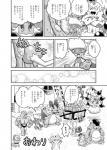 amphibian audino baby_kangaskhan comic crying dedenne doll doujinshi eating flora_fauna food fruit hi_res japanese_text kecleon legendary_pokémon mega_evolution mega_kangaskhan nintendo outside plant pokemoa pokémon reptile roserade scalie substitute swampert tears text thundurus translated treecko video_gamesRating: SafeScore: 1User: LoupMouneDate: July 13, 2017