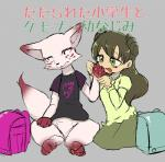 anthro backpack blush canine clothed clothing duo female human japanese_text male mammal open_mouth sitting sketch text yajima